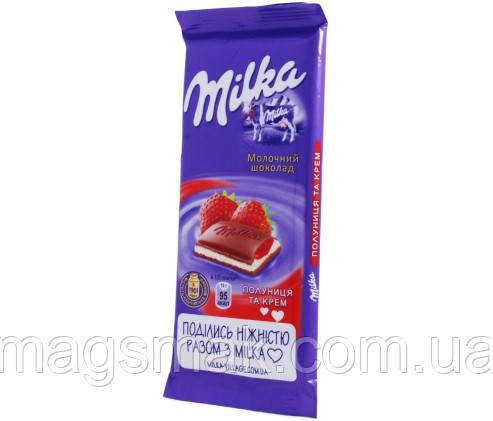 Шоколад Milka с начинкой крем-клубника, 90г, фото 2
