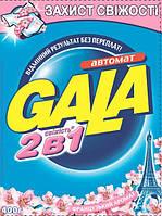 Порошок для ручной стирки Gala Французский аромат 400г