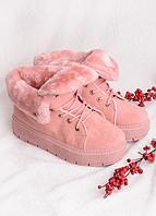 Женские ботинки розового цвета
