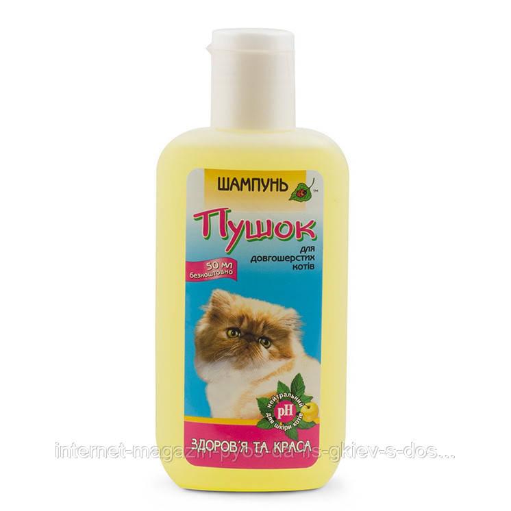 Природа ПУШОК шампунь для длинношерстных кошек, 250мл