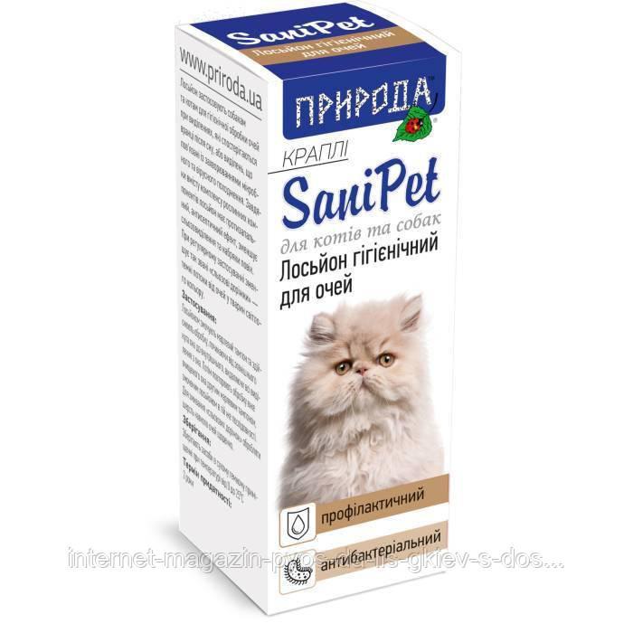Природа SaniPet Лосьон гигиенический для глаз собак и кошек (капли), 15мл