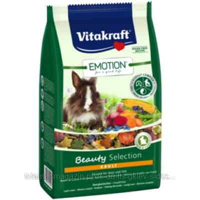 Vitakraft Emotion Beauty Selection Adult основной корм для карликовых кроликов, 600г