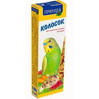 Природа Овощной колосок-лакомство для волнистых попугаев, 140г