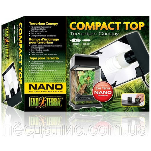 Hagen Exo Terra Compact Top светильник для террариума 20х9х15см