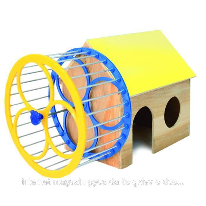 Домик для хомяка с колесом ТМ Природа 27х16х19см