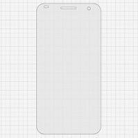 Защитное стекло All Spares для Huawei Ascend G7, 0,26 мм 9H