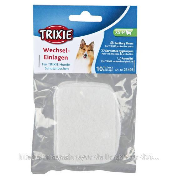 Trixie гигиенические прокладки для защитных трусов для собак XS, S, S–M, (для трусов №0,1,2) 10шт.