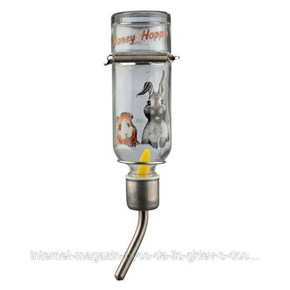 Trixie Honey Hopper Small Animal Glass Water Bottle поилка стеклянная для грызунов 125мл