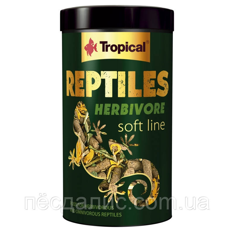 Tropical REPTILES HERBIVORE soft line корм для рослиноїдних і всеїдних плазунів, 250мл