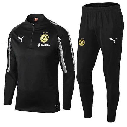 Спортивный костюм Боруссия (Тренировочный клубный костюм Borussia) Финальная Распродажа, фото 2