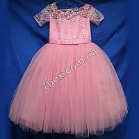 """Детское нарядное платье """"Восторг"""" (розовое) Возраст 3-4 года, фото 1"""
