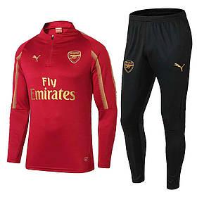 Спортивный костюм Арсенал (Тренировочный клубный костюм Arsenal) Финальная Распродажа