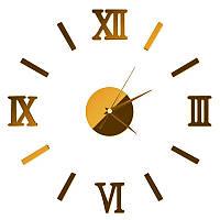 Оригинальные часы на стену 3Д  настенные, бескаркасные, Золотистые  0857470