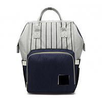 Сумка рюкзак для мамы Baby Mo (синий в полоску)