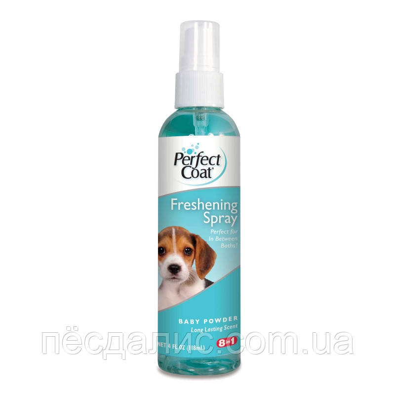 8in1 Baby Powder Scent Freshening Spray освежающее средство с ароматом детской присыпки для собак, 118мл