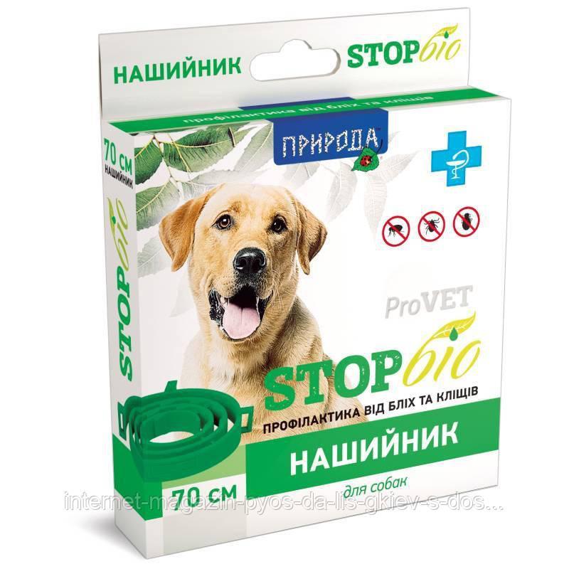 Природа STOP био ProVET био ошейник от блох клещей для собак, 70см