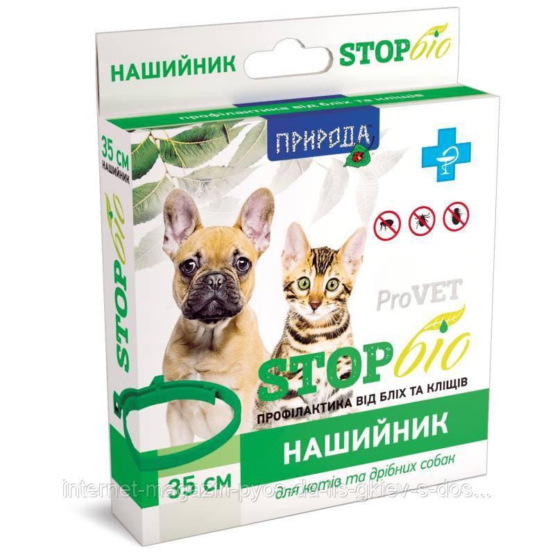 Природа STOP био ProVET био ошейник от блох клещей для кошек и собак мелких пород, 35см