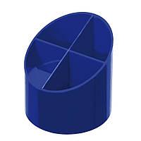 Подставка для ручек Herlitz Colour Blocking Active Blue пластиковая синяя (50002511)