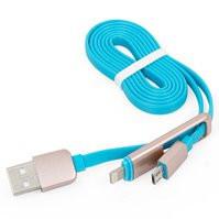 USB дата-кабель для Apple iPad 4, iPad Air (iPad 5), iPad Air 2, iPad Mini, iPad Mini 2 Retina, iPad Mini 3 Retina;  Apple iPhone 5, iPhone 5C, iPhone