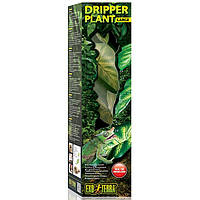 Hagen Exo Terra Dripper Plant - Large система капельного полива