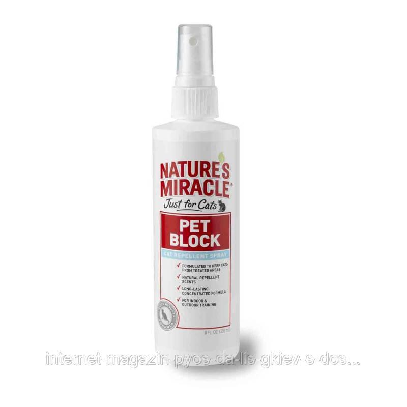 8in1 Natures Miracle Pet Block средство отпугивающее для кошек (спрей) 236мл