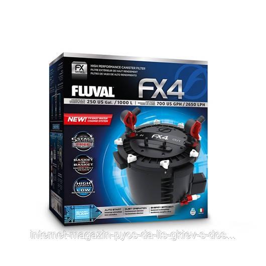Фильтр внешний Hagen Fluval FX4
