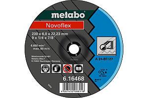 Круг зачисний по металу Metabo Novoflex 125x6.0x22.2 (616462000)