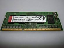 Оперативна пам'ять Kingston SODIMM DDR3L-1600 2GB PC3L-12800 (KVR16LS11S6/2)