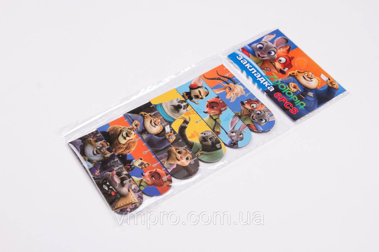 """Закладка для книг магнитная """"Zootopia"""" №1885-ZP, набор 6 шт"""