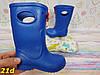 Детские резиновые сапоги непромокаемые голубые, фото 2