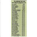 Масло Дханвантарам тайлам (Nupal Remedies) - аюрведа премиум качества, 100 мл, фото 3
