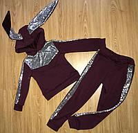 Спортивный костюм с ушками для девочки 4-6 лет , фото 1