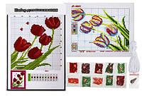 """Набор для вышивки 20.5х27.5 """"Тюльпаны"""" №8801 толстые нитки цветной фон"""