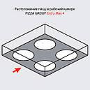 Печь для пиццы Pizza Group Entry Max 4 (Италия), фото 3