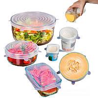 Набор силиконовых крышек Primo для посуды 6 штук - Clear