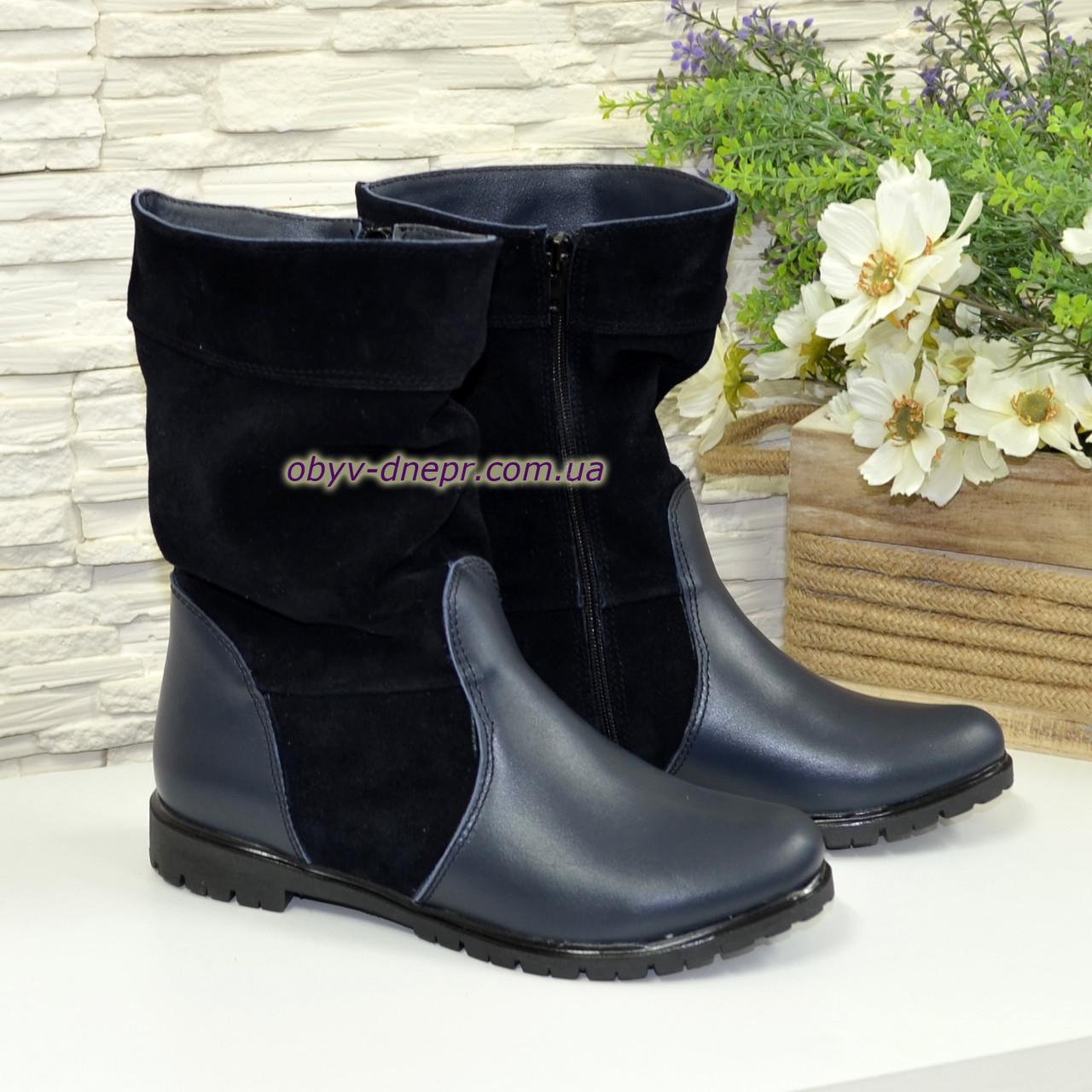 """Ботинки комбинированные зимние на низком ходу. ТМ """"Maestro"""""""