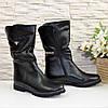 """Женские кожаные ботинки от производителя  ТМ """"Maestro"""", фото 3"""