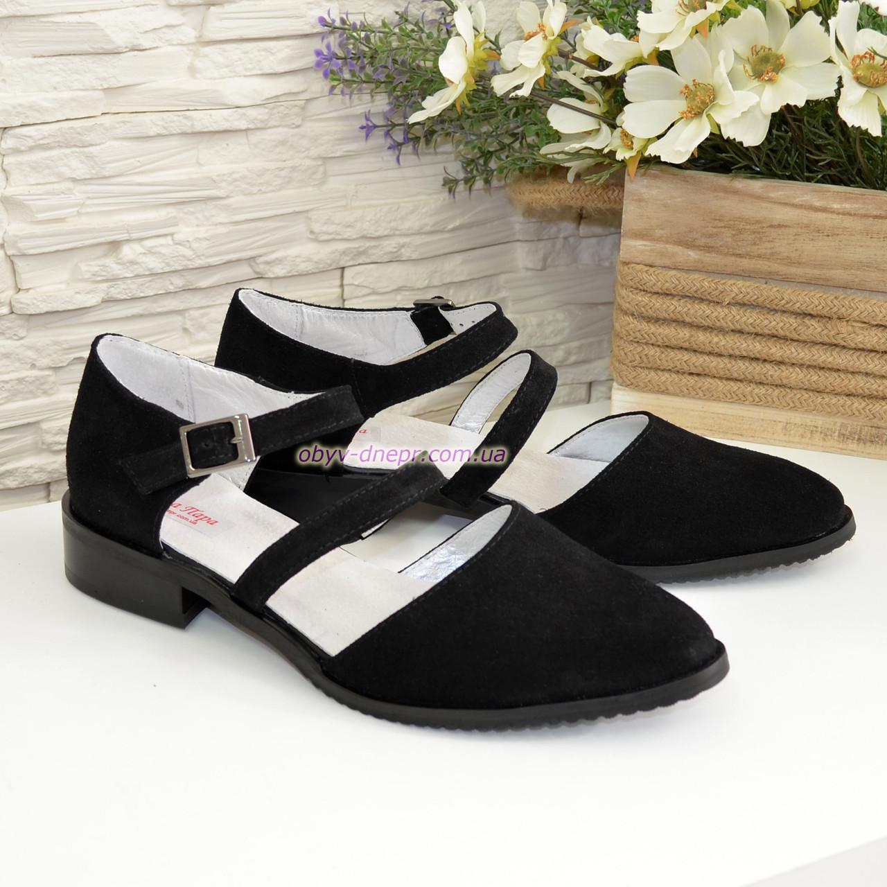 Женские замшевые туфли на низком ходу, цвет черный