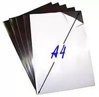 Магнитный винил А4 с клеевым слоем 0,4 мм ОПТ