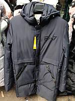 Зимняя мужская куртка (р.L-4XL)купить оптом