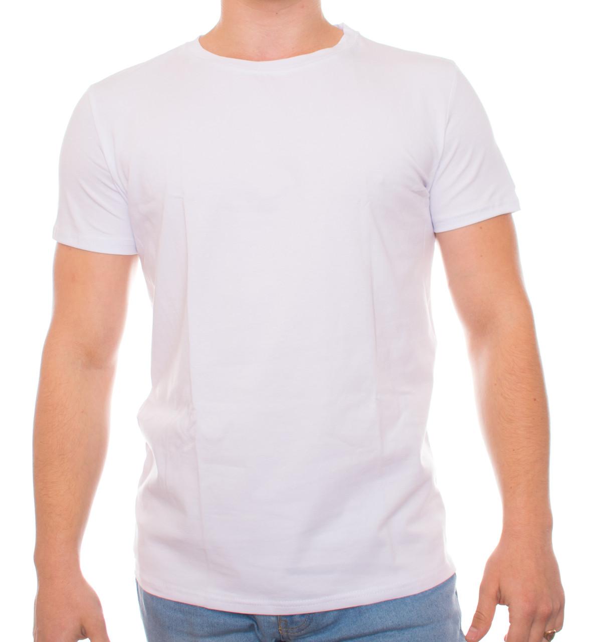 Bono Футболка мужская белая 950102