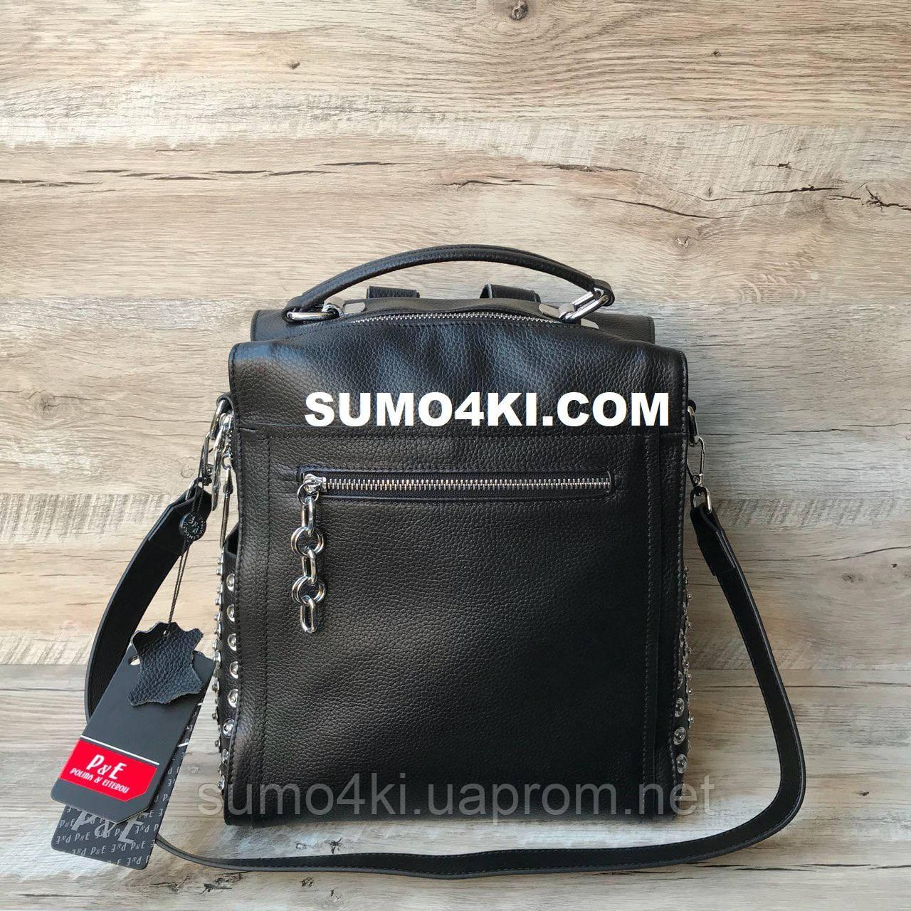 ada644ea4ad1 Женский кожаный рюкзак - сумка Polina&Eiterou - Интернет-магазин «Галерея  Сумок» в Одессе