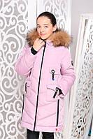 Детское зимнее пальто (куртка нат. мех) на подростка девочку Мишель  на от 128см до 158см