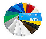 Защитные ПВХ шторы в гараж (завесы) из ПВХ ткани (Германия), фото 5