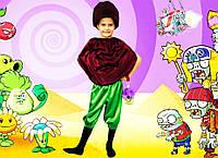 Растения против зомби ГРИБ. 116-122 см. Детские костюмы