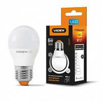 LED лампа VIDEX MR16 5W GU10 3000K 220V