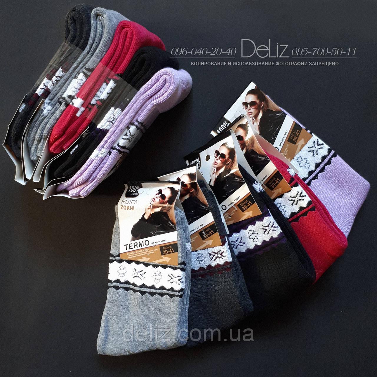 Теплі жіночі термо-шкарпетки Ruifa 682-1. Розмір 35-38