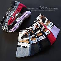 Теплі жіночі термо-шкарпетки Ruifa 682-1. Розмір 35-38, фото 1