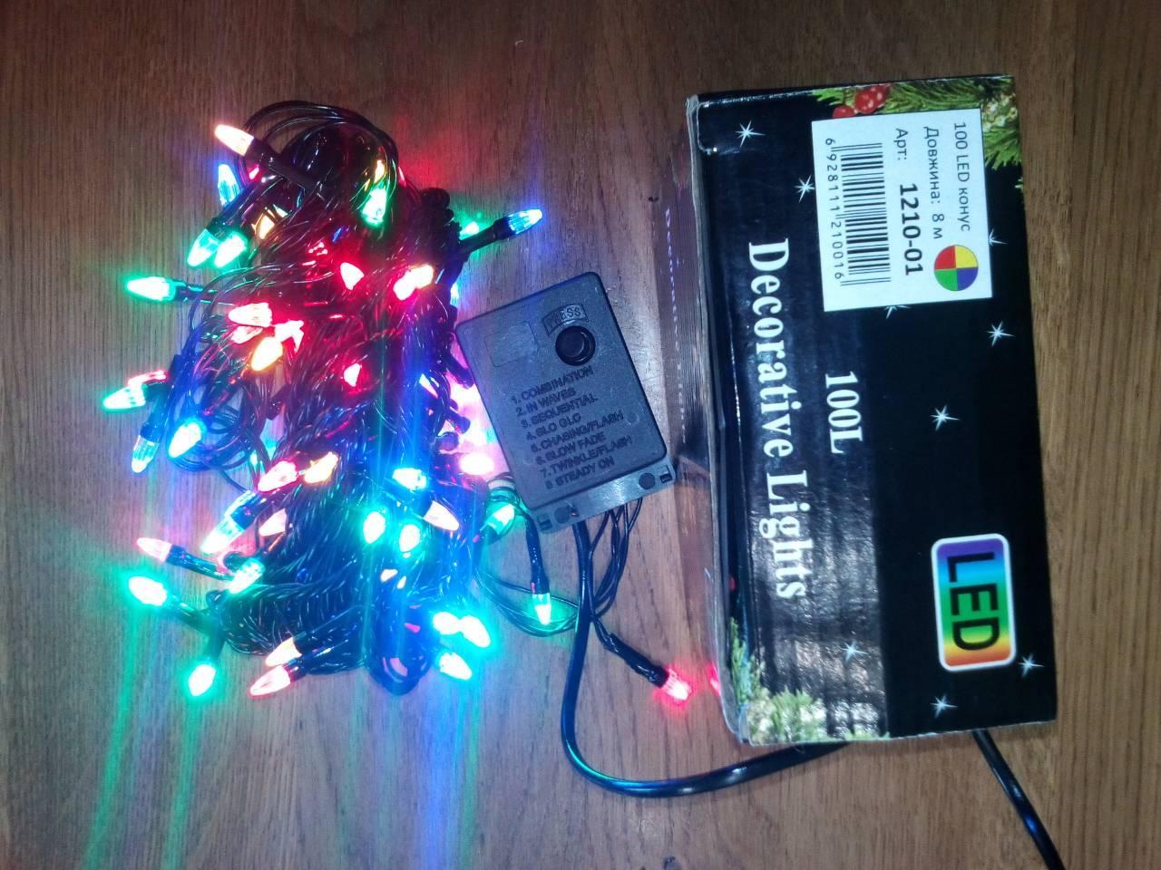 Новогодняя светодиодная гирлянда КОНУС 100LED 8м мультиколор