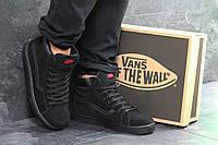 Зимние мужские кеды  Vans / Ванс (реплика) , черные полностью (6782)